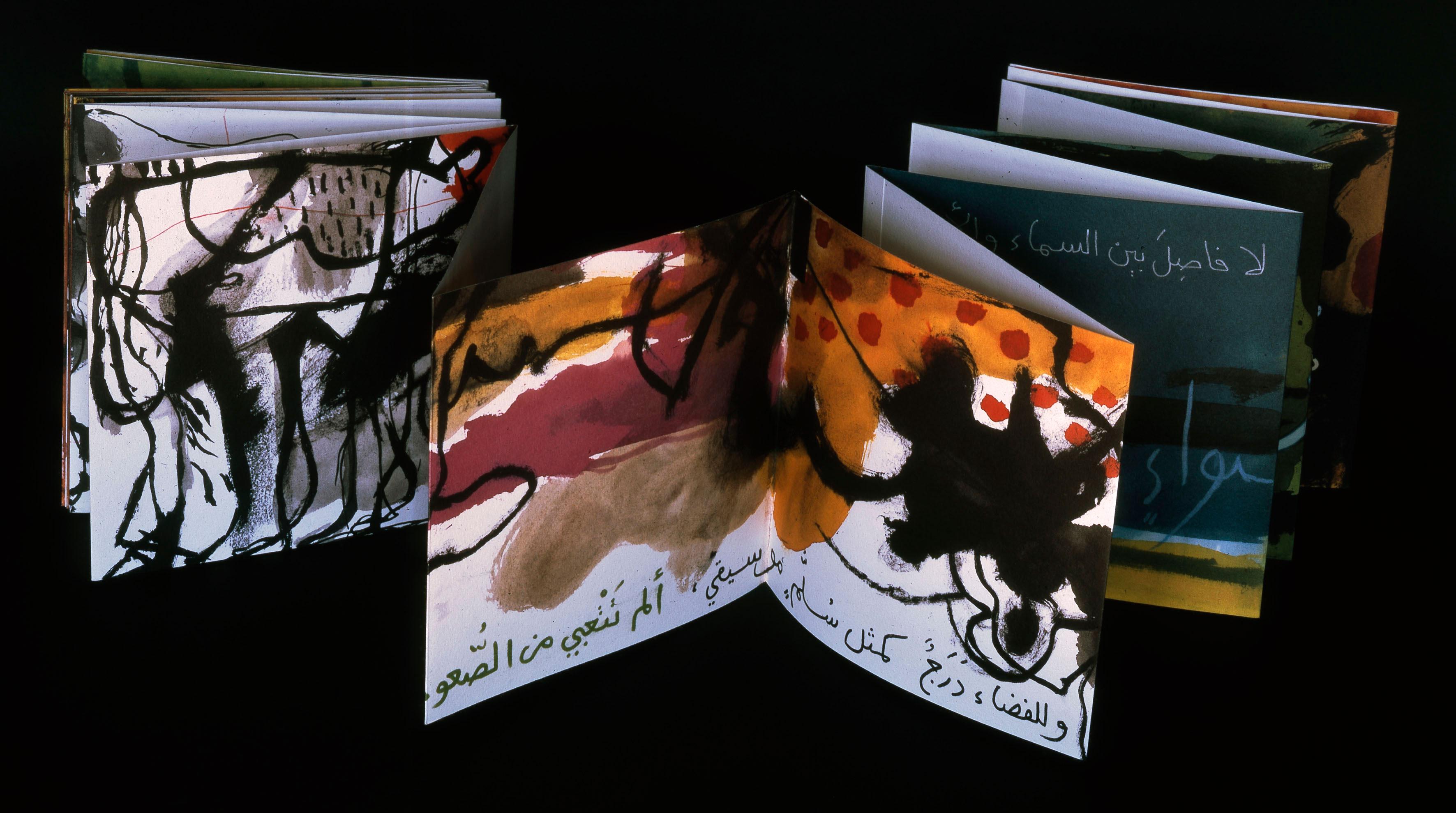 Dafatir or Art Book